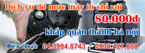 do muc may in tai dai mo